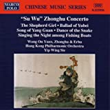 Zhonghu Concerto: Chinese Music by Concerto (2000-05-03)