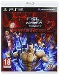 Fist of the North Star: Ken's Rage 2...