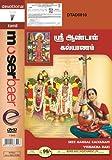 Sree Aandal Kalyanam - Smt. Vishakha Har...