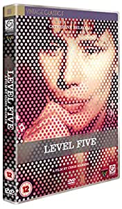 Level Five [DVD]