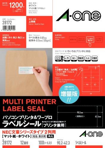 Preisvergleich Produktbild -One (A-one) Drucker-und PC-Textverarbeitungs Label Dichtung [Drucker kombinierten Einsatz] NEC gro_er Schriftsteller Serie Typ 2 Reihen Matte Papier, wei_ 100 Blatt 12 Seiten im A4-Format (1.200 St_ck) 28172 (Japan-Import)