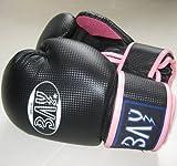 BAY 'fresh mesh' Boxhandschuhe schwarz pink rosa 12 Unzen mit Netz-Gewebe, Box-Handschuhe, Carbon Look, UZ OZ, PU-Leder, Profi Delux, Kickboxen, Boxen, Thaiboxen, Muay Thai, Frauen Damen Kinder Jugendliche Junioren Mädchen