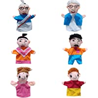 Family Hand Puppets ( Set of 6 pcs ) Ritu Shubhman's Creation | 9-11 inches | Story Telling Puppets | for Kid's Learning