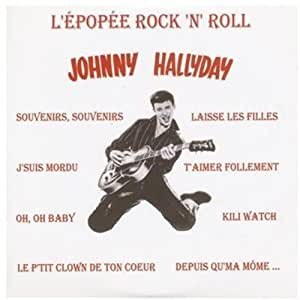 L'epopee Rock 'n' Roll Vol 1