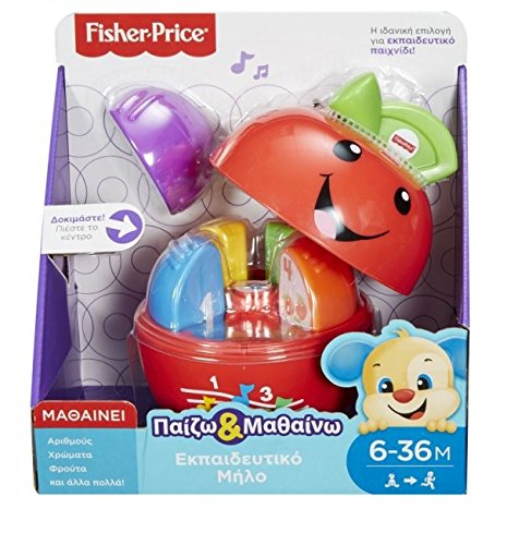 Fisher Price Laugh & Learn Learning Happy Apple griechischen Sprache (Fisher Price Lachen Lernen)