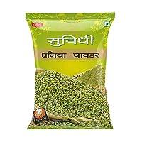 Suvidhi Dhaniya/Coriander Powder 200gm Masala (Pack of 3)