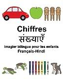 Telecharger Livres Francais Hindi Chiffres Imagier bilingue pour les enfants (PDF,EPUB,MOBI) gratuits en Francaise