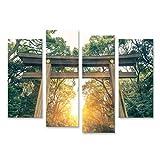islandburner Bild Bilder auf Leinwand Yoyogi Park in Tokio