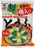 Tokuiri Tofu Miso Soup (Pack of 3)