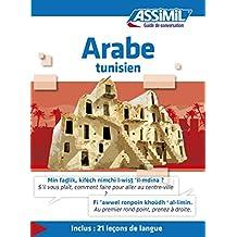 Arabe tunisien - Guide de conversation