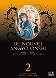 Nouvel Angyo Onshi (le) - Double Vol.2