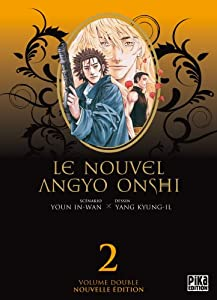 Le Nouvel Angyo Onshi Edition double Tome 2