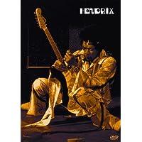 Jimi Hendrix - Band of Gypsies - East Rock
