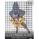 Ghost in the Shell - Stand Alone Complex, Vol. 05