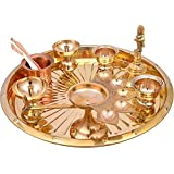 Brecken Paul Brass Pooja Set Combo (1plate,1bell,1 arathi lamp,2 Diya,2kumkum Cup,1 Copper Glass and 1 Copper Spoon) Brass Pooja & Thali Set (7 Pieces, Multicolor)