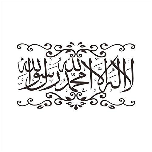 Iduberga DIY islamischen Muslim Kultur Suren Arabisch-Bismilliah Kalligraphie Islam Vinyl Wand Aufkleber Aufkleber als Creative Home Office Shop Wandbild Art Decor 110x57cm schwarz