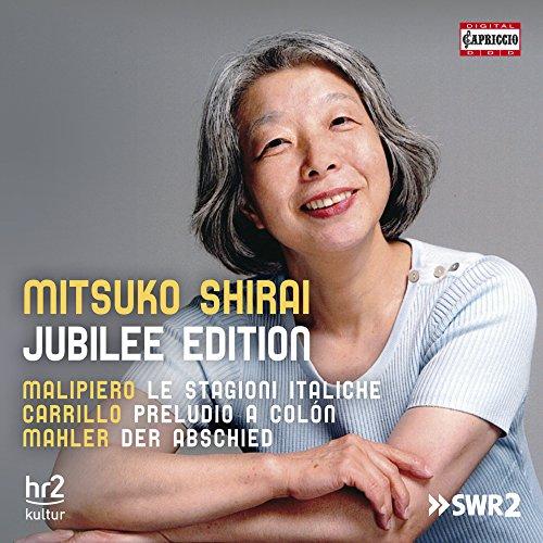 Mitsuko Shirai - Jubilee Edition