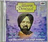 #3: Bemisaal - Asa Singh mastana Vol.2