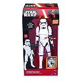MTW Toys 3106400 - Star Wars, Interaktiver Stormtrooper, Actionfigur mit Funktion, ca. 40 cm