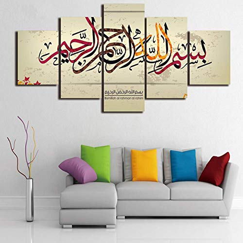 QSH 5 Tafeln Wandkunst Lehren des Islam Malerei auf Leinwand Gestreckte und gerahmte Gemälde zum Aufhängen für Hauptdekorationen Kalligraphie aus dem Koran, Holzrahmen + A, 100X50cm
