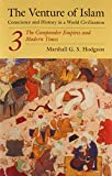 The Venture of Islam V 3 (Paper): 003 (Venture of Islam Vol. 3)