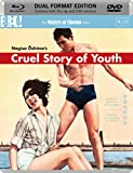 Cruel Story of Youth (1960) [Masters of Cinema] Dual Format (DVD & Blu-ray) [UK Import]