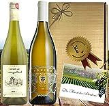 """100% White Weisswein Geschenk Baron Montgaillard Blanc Frescobaldi Pomino Bianco DOC in 2er Geschenkverpackung""""GOLDrush"""""""
