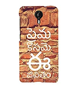 Ebby Premium 3d Desinger Printed Back Case Cover For Micromax Canvas Nitro 4G E455 (Premium Desinger Case)