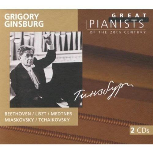 Grigori Ginzburg : Great pianists of the 20th century