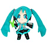 CoolChange Peluche della Vocaloid Miku Hatsune