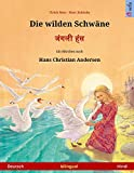 Die wilden Schwäne – Janglee hans. Zweisprachiges Kinderbuch nach einem Märchen von Hans Christian Andersen (Deutsch – Hindi) (Sefa Bilingual Children's Picture Books)