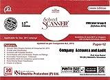 Shuchita Prakashan's Company Accounts & Audit Solved Scanner for CMA / CWA Inter Group-II, Paper 12, Dec. 2017 Exam (Syllabus 2016)
