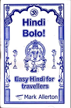 Hindi Bolo ! by [Allerton, Mark]