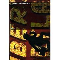 The Work of Director - Volume 4 - Mark Romanek