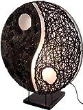 Guru-Shop Tischlampe/Tischleuchte Yin & Yang Stone - in Bali Handgemacht aus Naturmaterial, Lavastein, 50x45x18 cm, Dekolampe Stimmungsleuchte