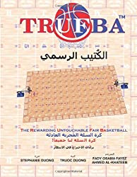 TRUFBA Official Handbook (Arabic): The Rewarding Untouchable Fair Basketball