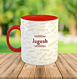 "FurnishFantasyâ""¢ Ceramic Mug - My name is Jagesh"