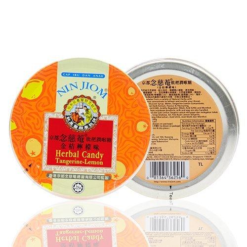 Pei Pa Koa - Halsschmerzen Herbal Süßigkeit 60g - 100% Natural (Tangerine