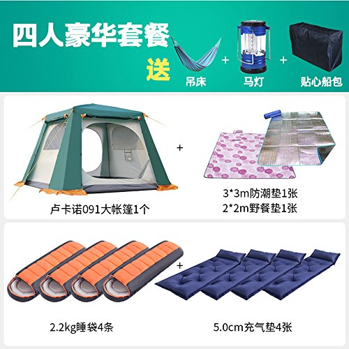 Tang 3–4-6persone tenda set multi persona campeggio park campeggio super tenda, four deluxe set meal
