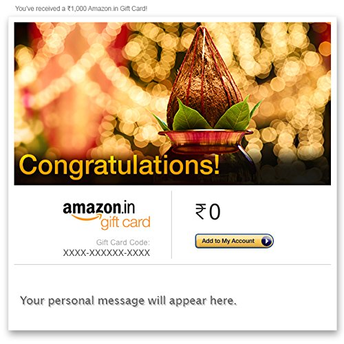RESEND A RECEIVED AMAZON E GIFT CARD