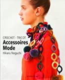 Image de Accessoires Mode : Crochet, tricot