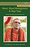 Mind, Mind Management & Raja Yoga (Yogadrishti Series)
