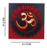 Affaires Beautiful Wooden Om wall Handing Square In Shape Decor For home/office by Ideal Gift to Your Loved Ones G-436