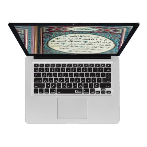 KB Covers Arabic (QWERTY) - Abdeckung mit Layout Arabisch, für MacBook, Air, Pro, Retina & Wireless Tastatur