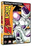 Dragon Ball Z Season 3 [DVD] [UK Import]