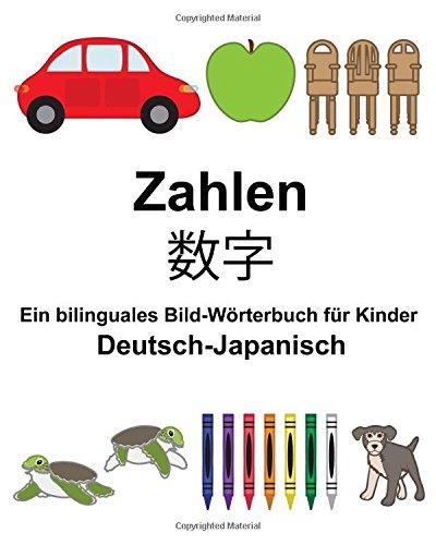 Deutsch-Japanisch Zahlen Ein bilinguales Bild-Wörterbuch für Kinder (FreeBilingualBooks.com)