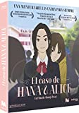Pack Hana & Alice [Blu-ray]
