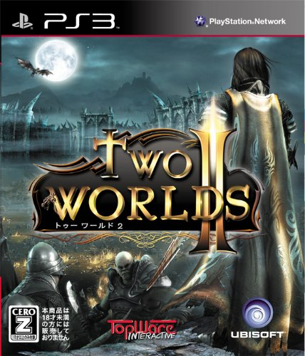 Two Worlds II [New Price Version] (japan import)