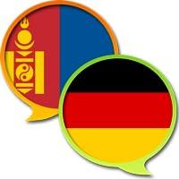 Deutsch Mongolisch Wörterbuch Frei