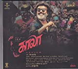 #6: KAALA TAMIL AUDIO CD